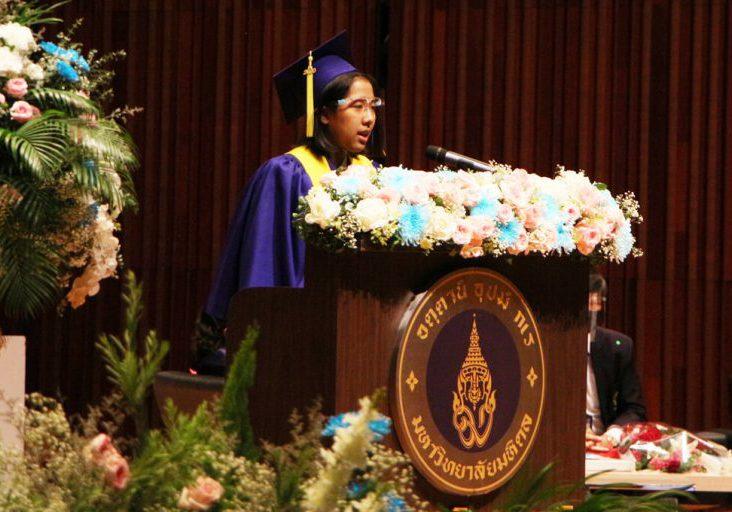 MUIDS Valedictorian speaking at 2020 graduation